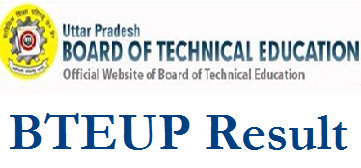 BTEUP Polytechnic First | Second | Third Year Annual Result 2017