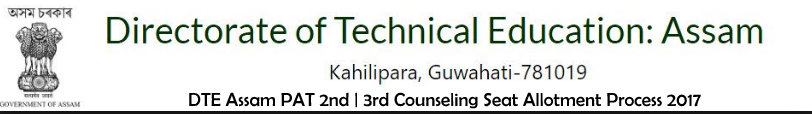 DTE Assam PAT 2nd | 3rd Counseling Seat Allotment Process 2017