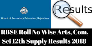 RBSE Roll no Wise Arts, Com, Sci 12th Supply Results 2018
