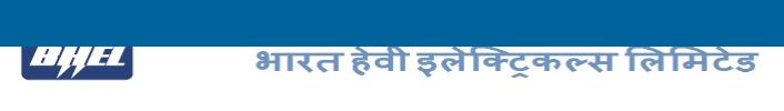 BHEL Supervisor Trainee Admit card 2018