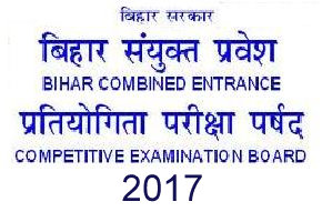 Bihar DCECE PM|PMD Admission Counseling 2017