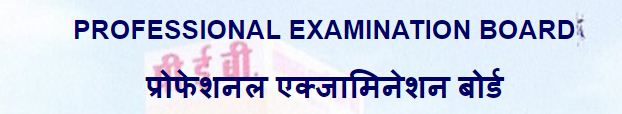 MP Vyapam Grade 1 Combined PG Level Admit Card 2018