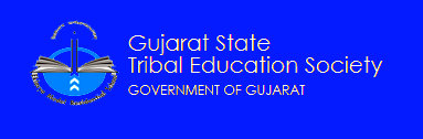 GSTES Teacher Upcoming Recruitment Form 2018