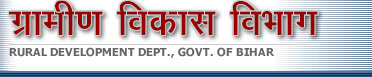 Bihar RDD Rojgar Sevak |Accountant Application 2018