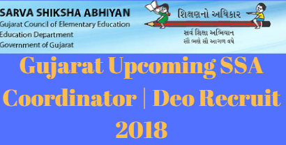 Gujarat Upcoming SSA Coordinator Deo Recruit 2018