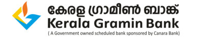 KGB Bank Officer | Assistant Online Form 2018