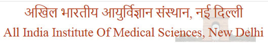 AIIMS Nursing Office Post Jobs Form Apply 2019 Online