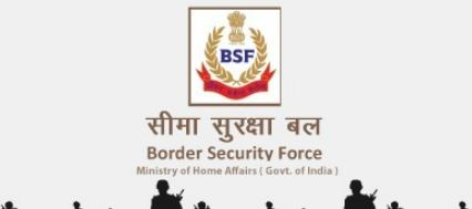 BSF Paramedical Staff Cut Off Marks 2018