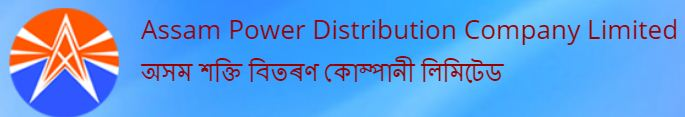 APDCL Asst Manager Interview Call Letter 2018 Final Result