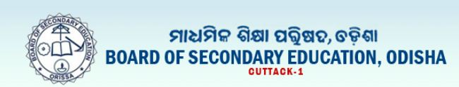 Odisha HSC/ 10th Examination Schedule 2019