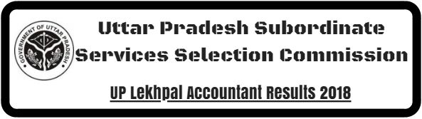 UP Lekhpal Accountant Results 2018