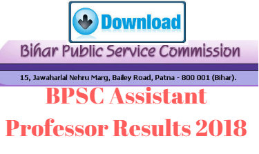 BPSC Assistant Professor Results 2018