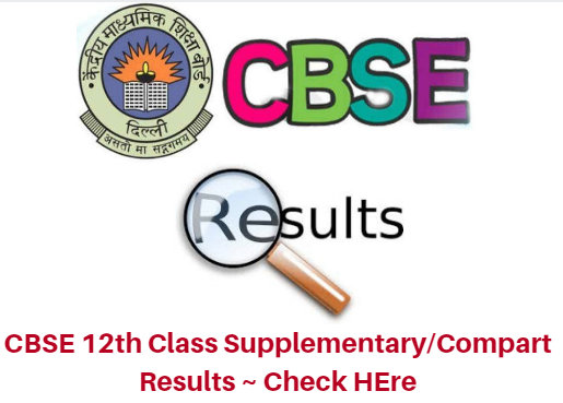 CBSE 12th Class Supplementary/Compart Results 2018 ~ Check HEre