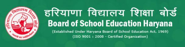 Haryana HTET Level 1 2 3 Results 2018