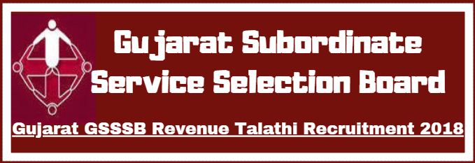 Gujarat GSSSB Revenue Talathi Recruitment 2018