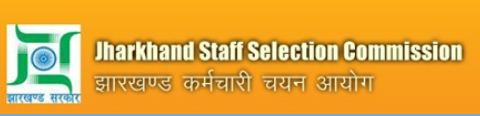JSSC Kakshpal Warder Recruitment 2018