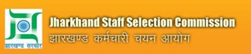 JSSC Dairy Technical Officer Cut off Marks 2018