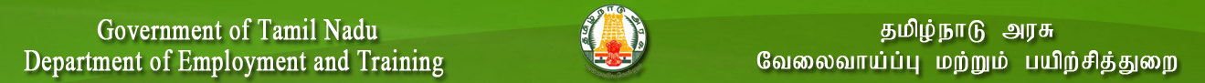 Tamil Nadu DGET 329 Jr Training Officer Recruit Form 2016 Apply