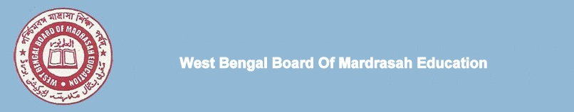WB Madrasah Board High Madrasah Fazil Alim Exam Results 2016