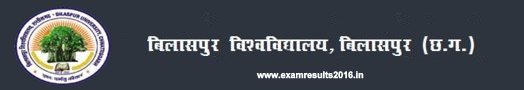Jharkhand Post Circle 199 Postman,Mail Guard Recruit Form 2016 Apply