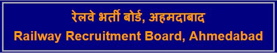 RRB Ahmedabad NTPC Exam Admit Card 2018