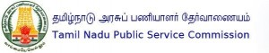 TNPSC Group VII A Result 2018