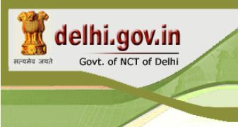 Delhi Police Home Guard Online Application Form 2018