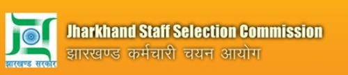 Jharkhand Forest Guard Competitive Mains e-Admit Card 2018