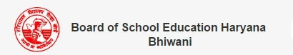 BSEH Bhiwani HOS 10th 12th Exam Result October 2015