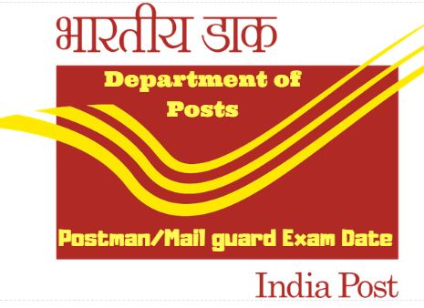 Postman/Mail guard Exam Date 2018