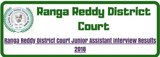 Ranga Reddy District Court Junior Assistant Interview Results 2018