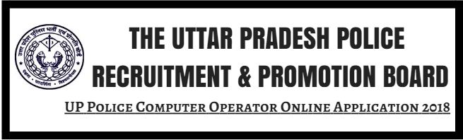 UP Police Computer Operator Online Application 2018
