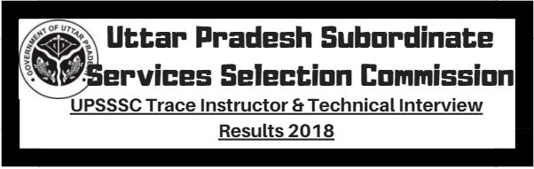 UPSSSC Trace Instructor & Technical Interview Results 2018