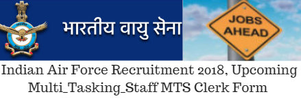 Indian Air Force Recruitment 2018, Upcoming Multi_Tasking_Staff MTS Clerk Form