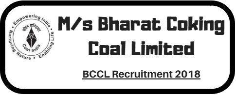 BCCL Recruitment 2018