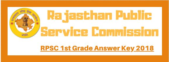 RPSC 1st Grade Answer Key 2018