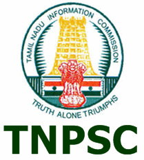 TNPSC AHO Officer Post Exam Solve Key 2018