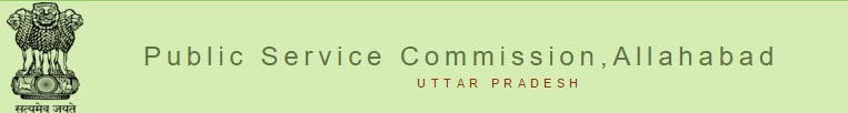 UPPSC RO ARO Result 2018 Download