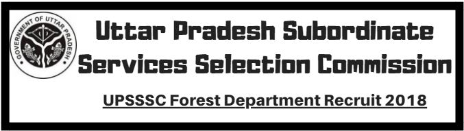 UPSSSC Forest Department Recruit 2018