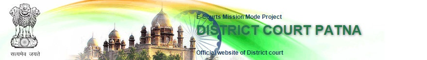 Patna Civil Court Mains Results 2018