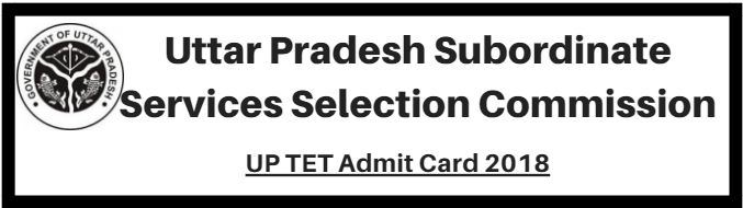 UP TET Admit Card 2018