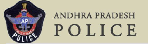 AP Police Events Hall Tickets 2018