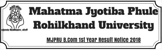 MJPRU B.Com 1st Year Result Notice 2018