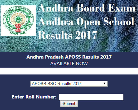 AP Open School SSC Result 2017, APOSS 10th Class Result Date ~ Notice