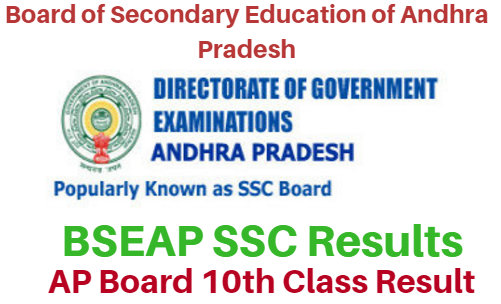 AP SSC Result 2017, @bseap.org Andhra Pradesh Board 10th Class Result Notice ~~