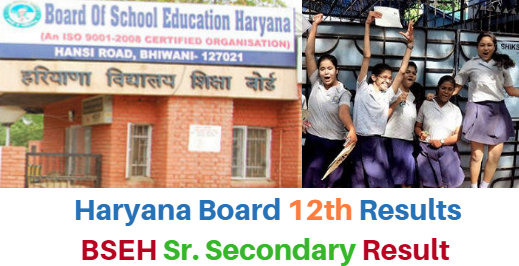 Haryana Board 12th Class Result 2017 @bseh.org.in 12th Result News ~