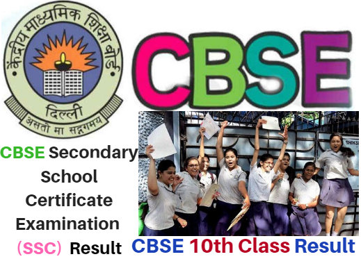 CBSE 10th Class Result News 2017 ~ @cbseresults.nic.in SSC Results