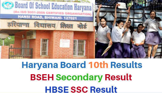 Haryana 10th Class Result 2018 @bseh.org.in 10th Result News