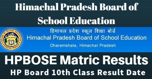 HPBOSE Matric Result 2018, HP Board 10th Class Result Date (Name Wise)