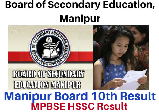 Manipur Board HSLC Result 2017,@bsem.nic.in 10th Class Result News ~~
